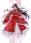 [Auction OPEN] Xianxia Adoptable 09