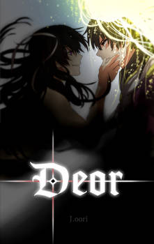 Deor Cover Art