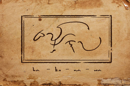 The Bakonawa written in Baybayin