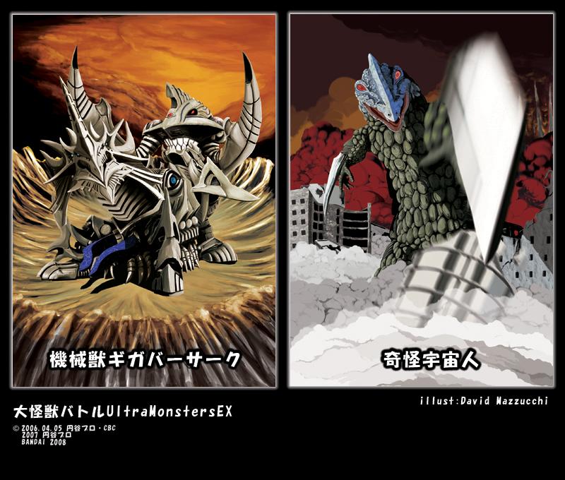 Ultraman Monsters By Kyoryujin On DeviantArt