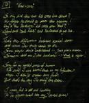 Whipple Sonnet 10: Emo-core