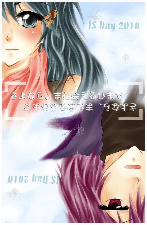 Dandellion by Suwamoto