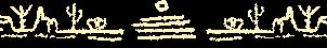 Arid Biome Divider [F2U] by nyabula
