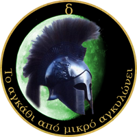 Warrior Delta Logo by MssSyndrom