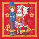 Merry Christmas (2018)