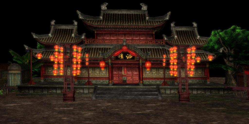 Ancient Japanese Restaurant