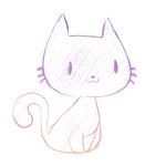 Teh Kitteh Animation by FantasyYume