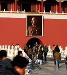 Alternate Chinese Civil War