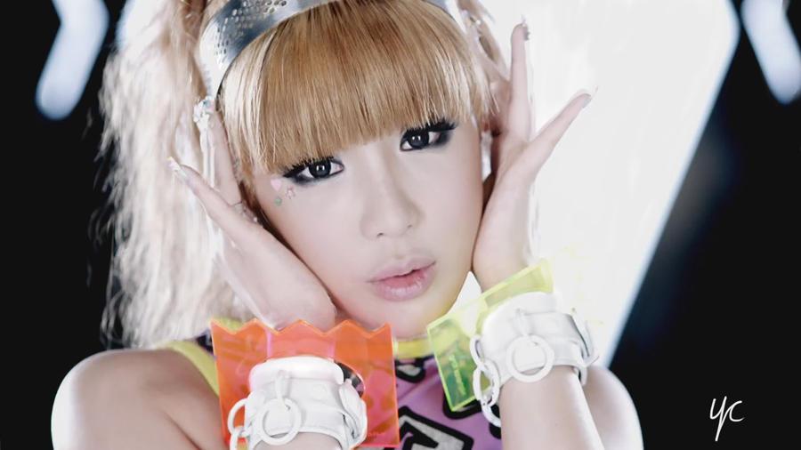 2NE1- Park Bom Speedpaint by ychen183