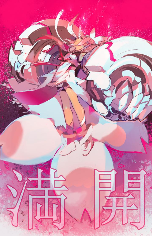 yuyuyu: mankai by kohiu
