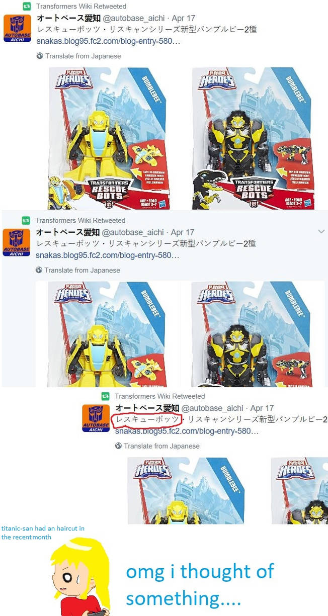 titanic's haircut and japanese rescue bots hint???