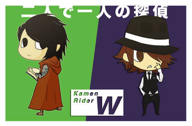 2-in-1 Detective