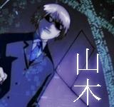 A Septuagésima Quarta Fantasia Avatar__yamaki_by_juny_lee-d53k60a