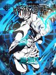 Release Poster for Jojishi