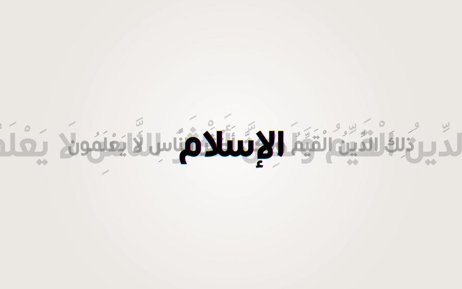 Islam by saeed33