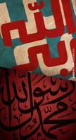 Loving ALLAH by saeed33