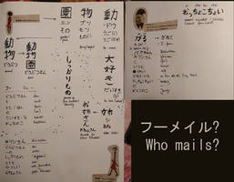 JPN Who mails