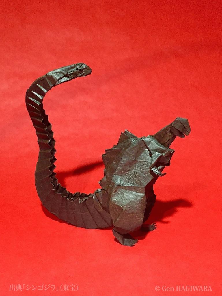 origami shin godzilla by genh on deviantart