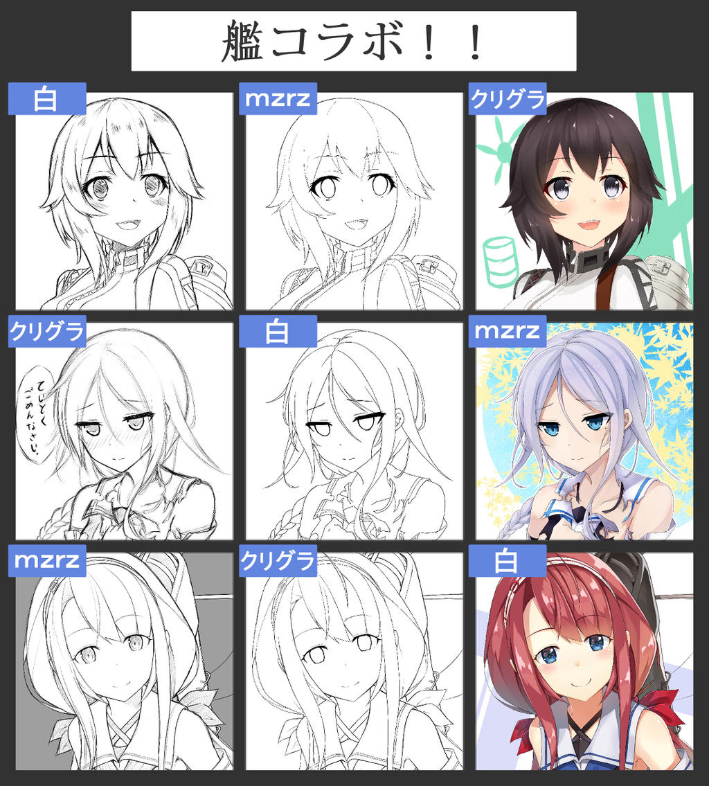 Image Result For Kancolle Color Next