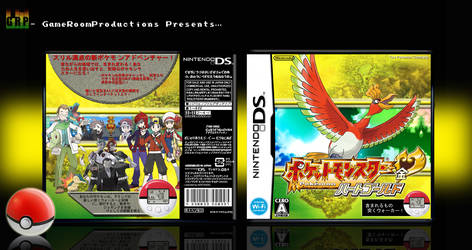 Pokemon HeartGold Version by AcePokemonTrainer