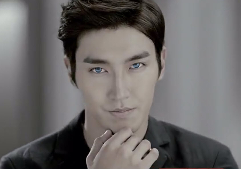 Blue Eyed Siwon by TrinityAng3l on DeviantArt