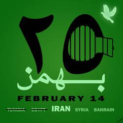 25 Bahman 1390