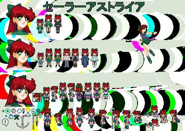 Sailor Astraea SMAS Sheet