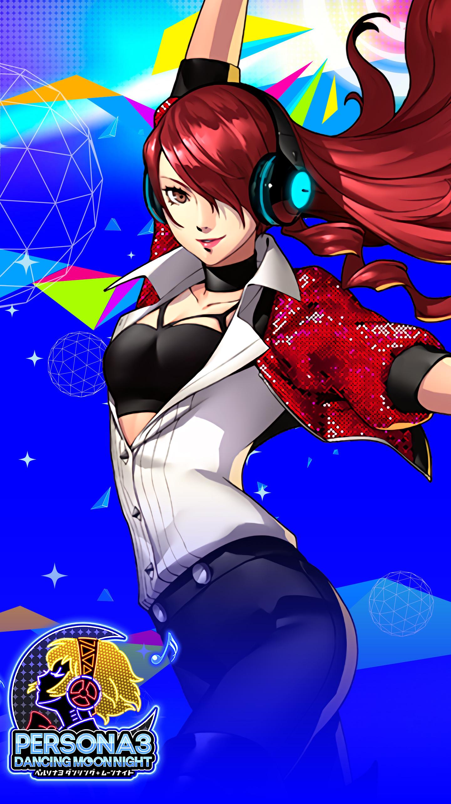 Persona 3 Dancing Moon Night Mitsuru Wallpaper By Farizf On Deviantart