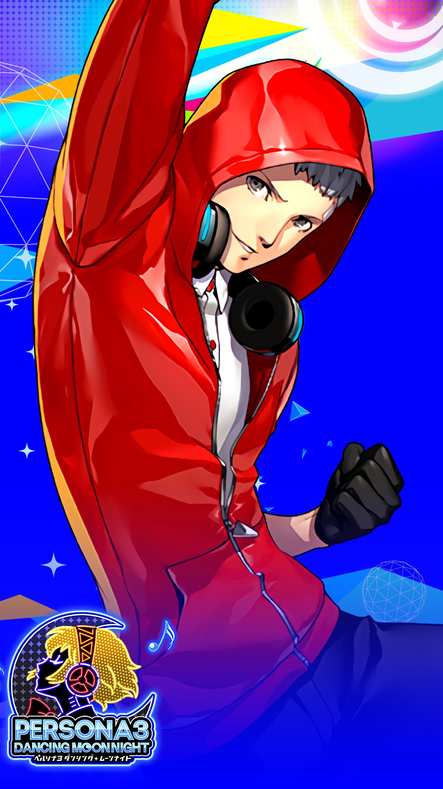 Persona 3 Dancing Moon Night Akihiko Wallpaper By Farizf On Deviantart