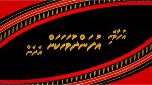 Habeeba H BD 2015 by NexusVIII