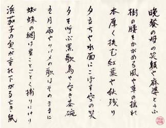 8 haiku-calligraphy by moyanII