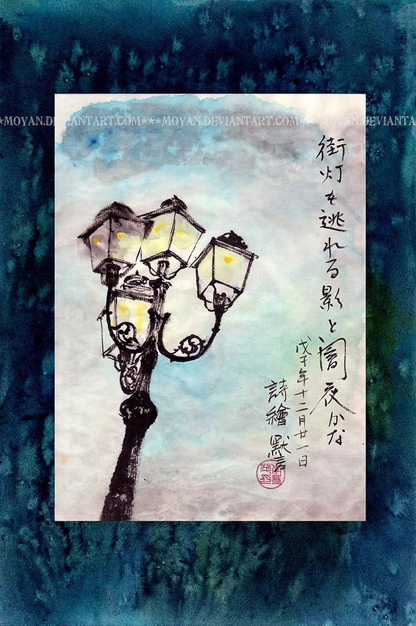February '08 haiku II by moyanII