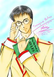 Comm: Tamayose Bakuo - Shiroi Gakuin