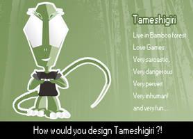 Tameshigiri by Abaradake