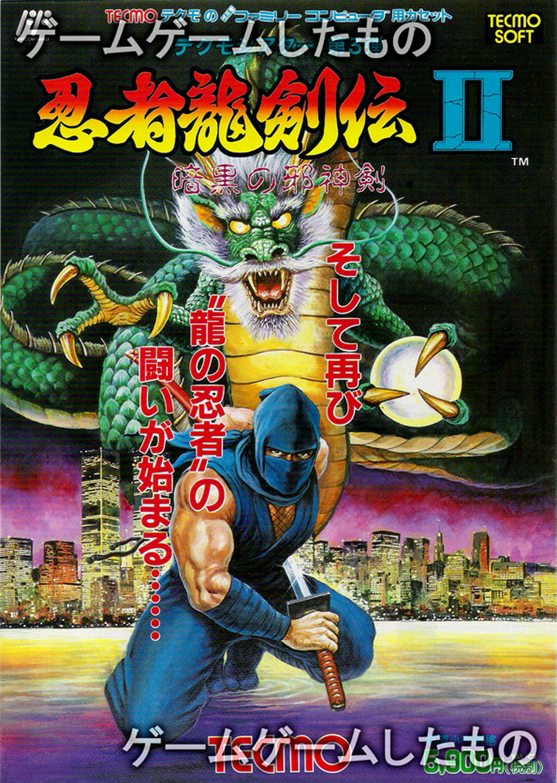 ninja_gaiden_2_japan_cover_by_myroboto-d