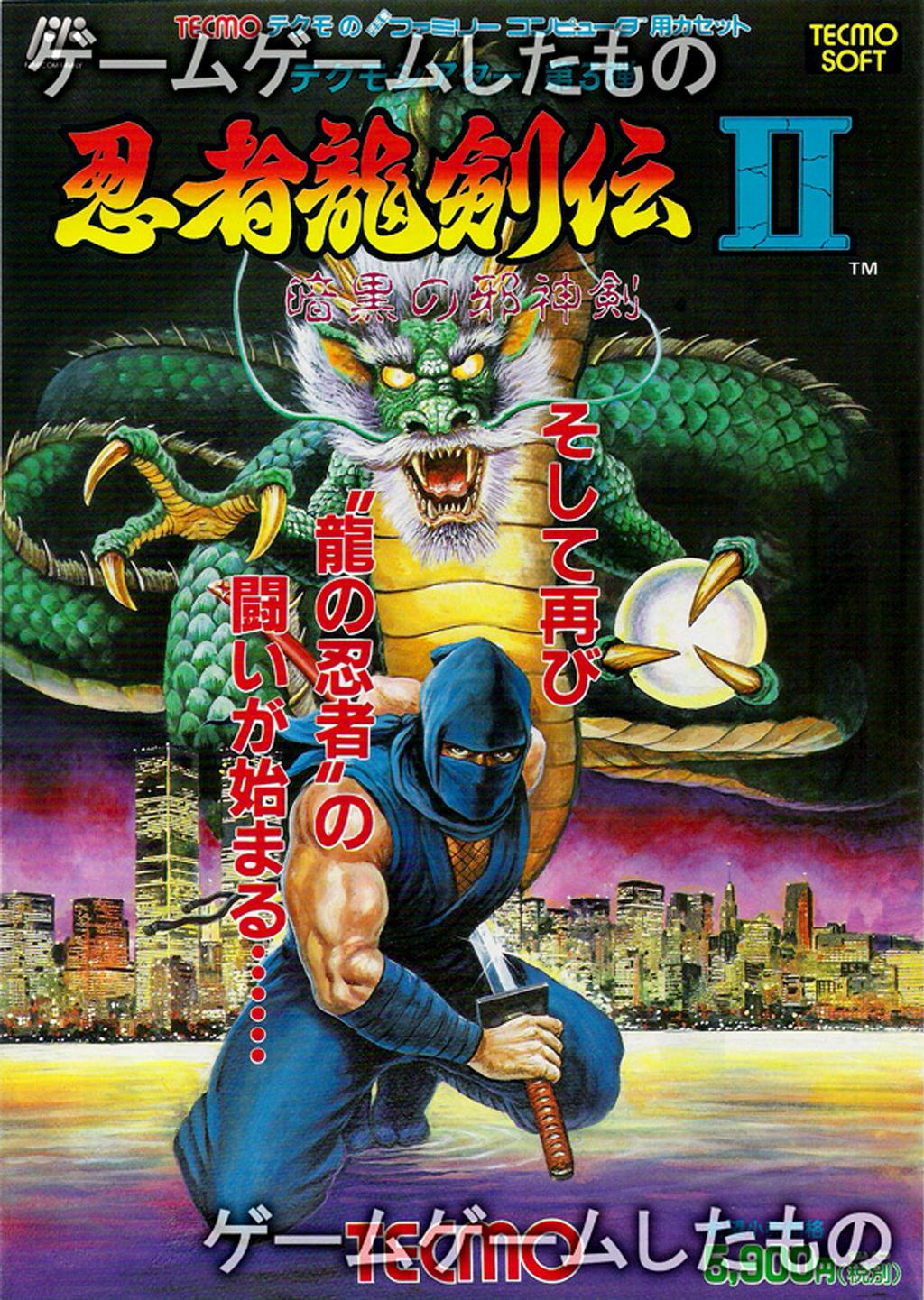 Ninja Gaiden 2 Japan Cover By Myroboto On Deviantart