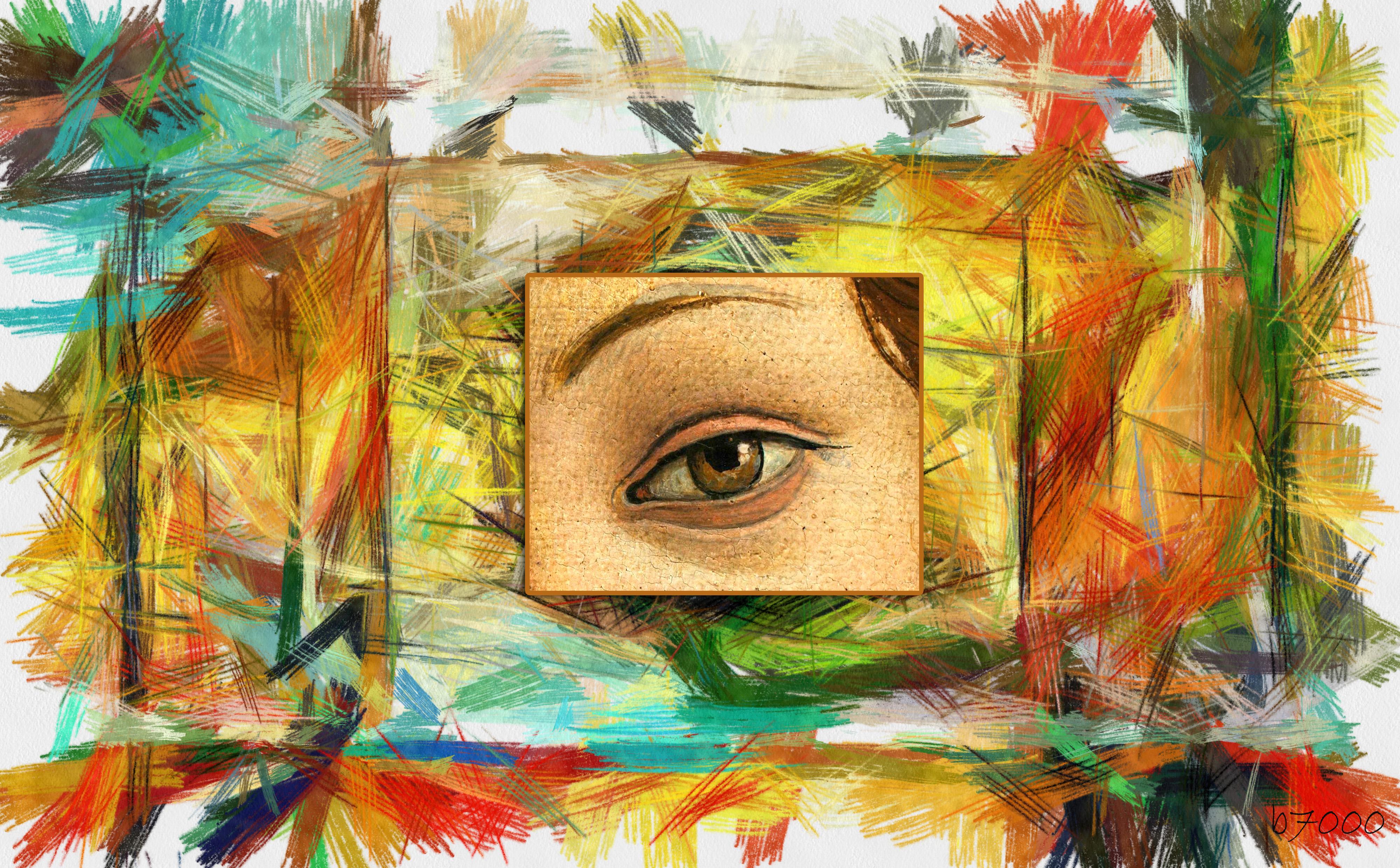 human inner world
