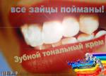 foundation for teeth.