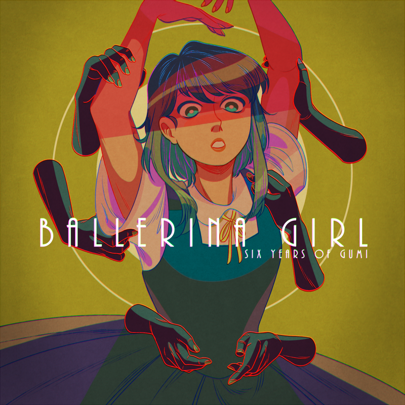 [GUMI] Ballerina Girl