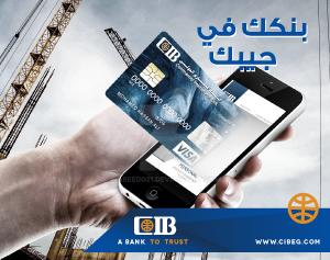CIB meduim rectangle Ad design by abeedo21