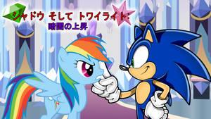 SoTDR Japanese Poster V3