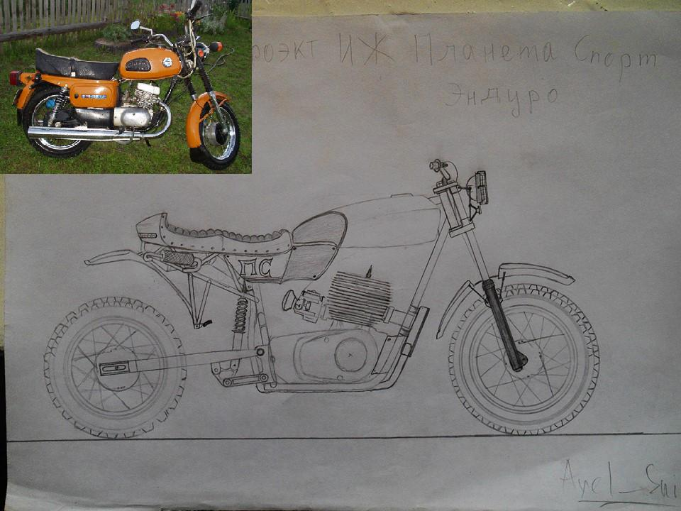 Russian Customized Motorcycle ''Voshod 3-M'' by Axel-Sniper
