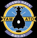 Yamato 2199 Yamato Flight Jacket Patch