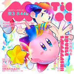 Ness and Kirby fanbook poster