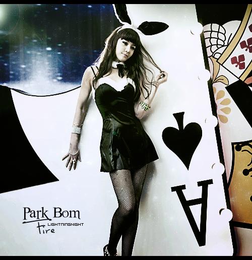 Park Bom 5 by Nobuyuki7