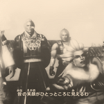 Samurai Warriors 3 GIF by Nobuyuki7