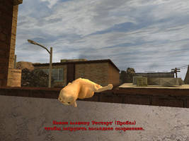 Player-cat in Postal 2 by KeshaFilm