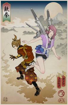 Tekken Ukiyo-e: Lars and Alisa