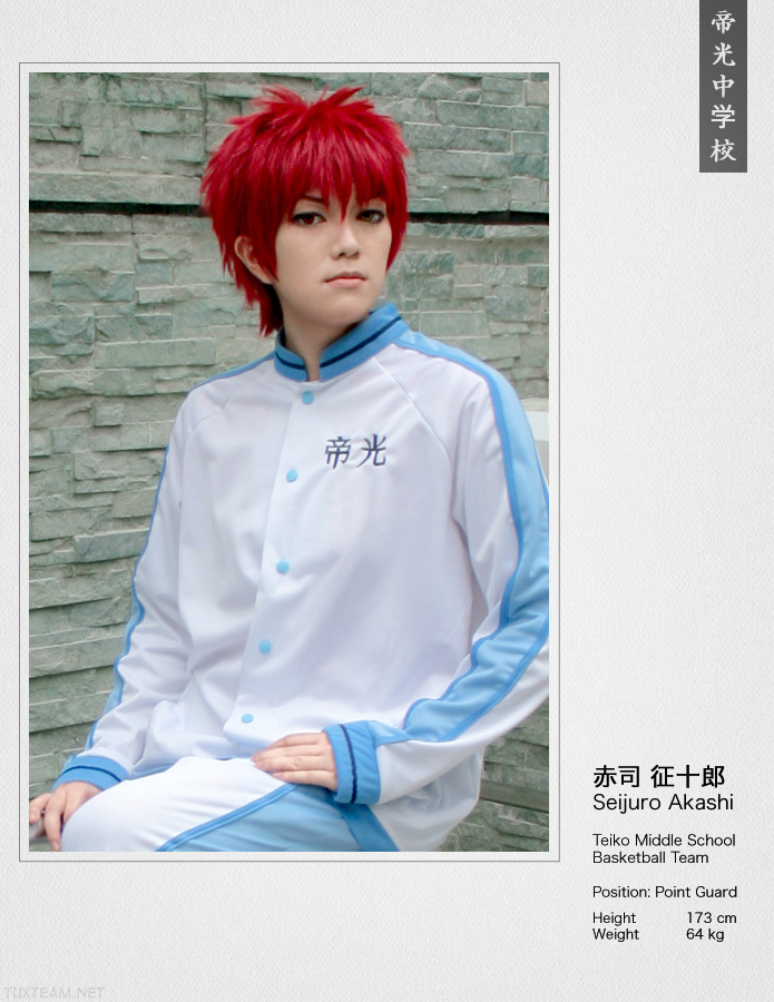 Teiko Yearbook: Seijuro Akashi by behindinfinity