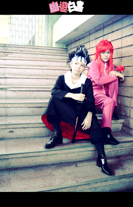 Cosplay Yu yu Hakusho Kurama_x_Hiei___School_Steps_by_behindinfinity